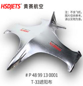 HSDJets T-33 airplane cover - NovaJets