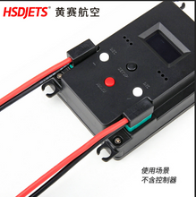 Load image into Gallery viewer, HSDJETS MFC-2085 Multi-function Flight Controller and power distribution box - NovaJets