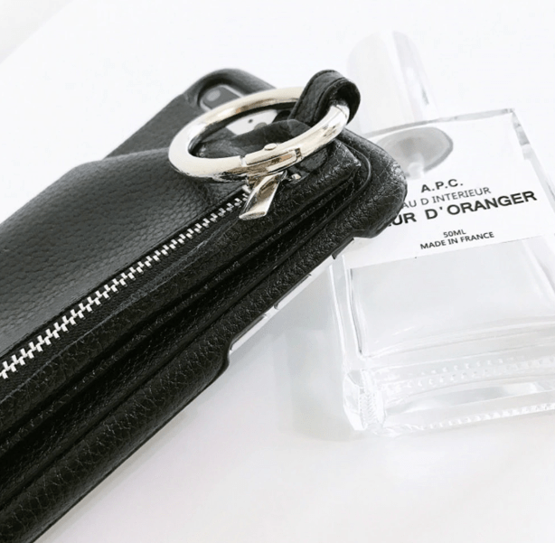 iPhone Fitted Case With Leather Pouch And Keyring
