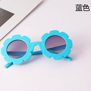 Sally Sunglasses