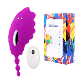 Wireless Remote Control Butterfly Vibrating Panties