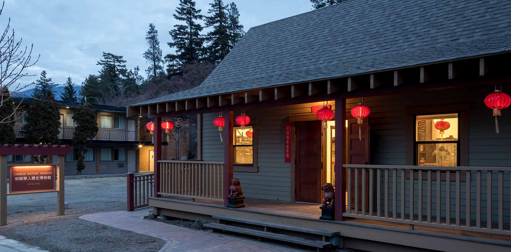 Exterior view of Lytton Chinese History Museum in the evening