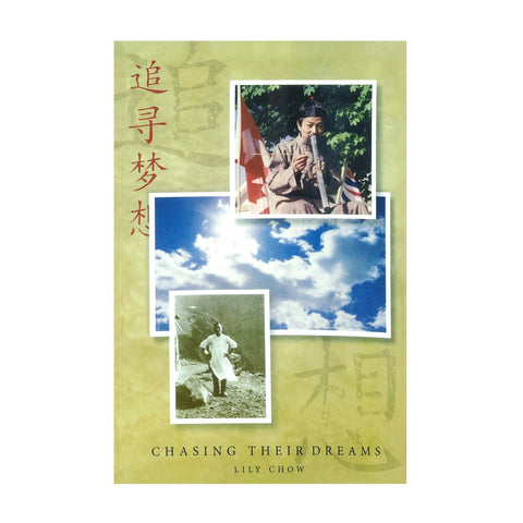 "Front book cover ""Chasing Their Dreams"""