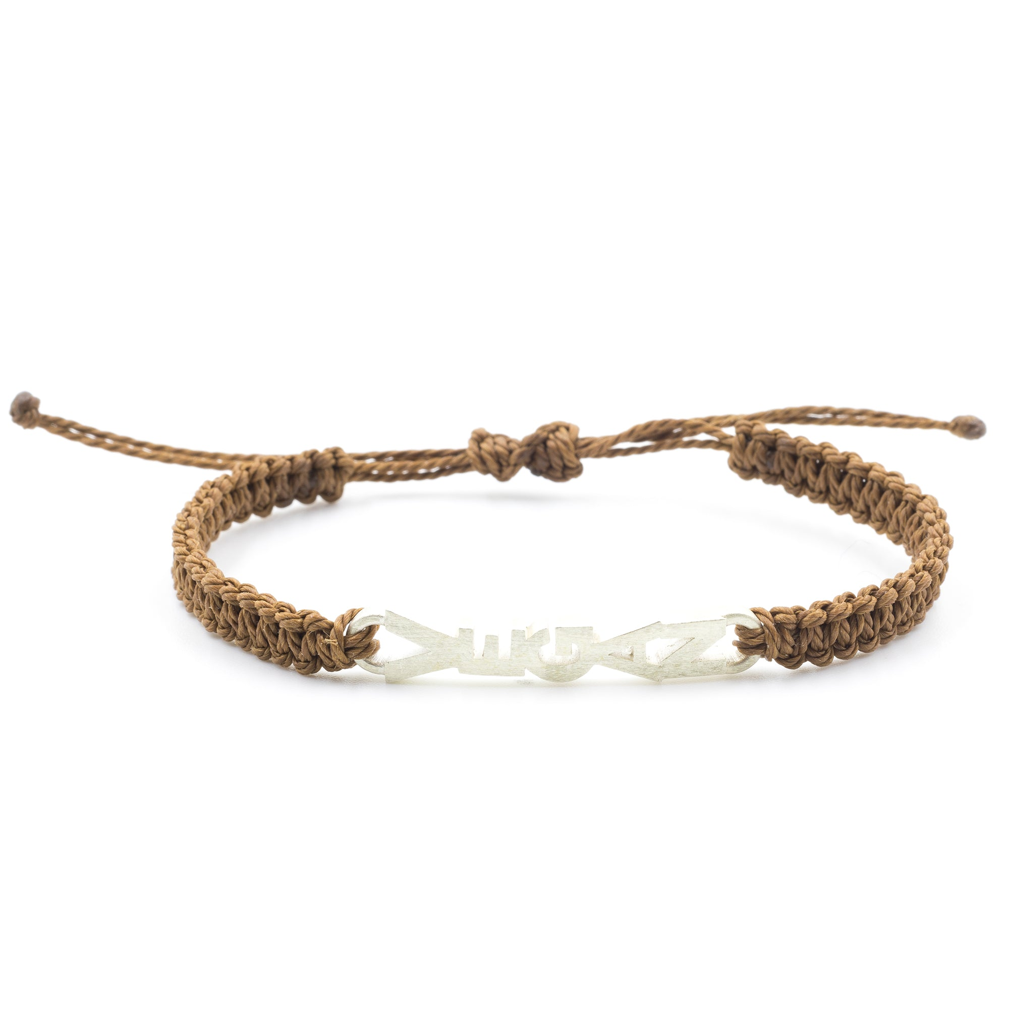 Vegan bracelet brown
