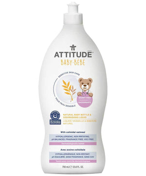 Attitude Canada- Sensitive Skin BABY Bottle & Dishwashing Liquid ( Fragrance-free and Ezcema Friendly) 700 ml(敏感肌嬰兒專用洗碗及洗奶樽泡泡-無味&濕疹肌膚適用)