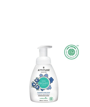 Attitude Canada- Little Leaves Foaming Hand Soap- Blueberry 295 ml(兒童泡泡洗手液-藍莓味)