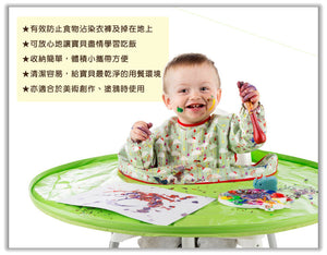 Tidy Tot UK - Bib & Tray kit (Fresh Green with Zipper bag) 飯衣連托盤 (鮮綠色連拉鍊袋)