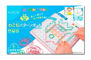 Kumon Toys Japan- Rubber Band Pattern Board (+3 years)日本公民數Kumon 橡皮筋遊戲 (3歲或以上)