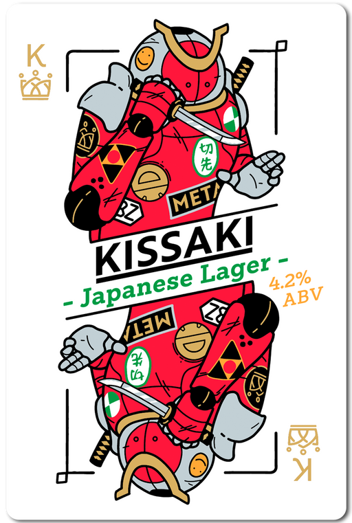KISSAKI (JAPANESE LAGER) IN STORE ONLY