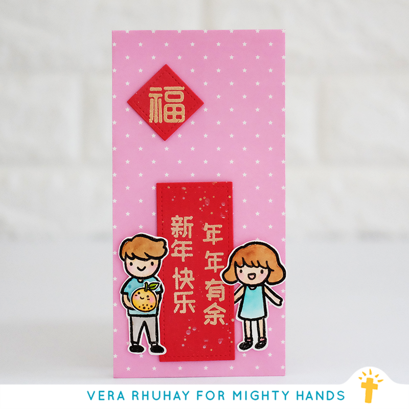 Chinese Greetings Clear Stamps