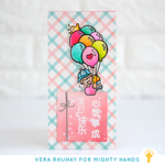 New Year Blessings Clear Stamps