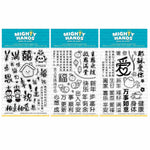 Chinese Clear Stamps Bundle
