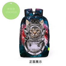 Load image into Gallery viewer, DIOMO 3D Roaring Lion, Dinosaur, Wolf and Cat Animal Pattern Bagpack