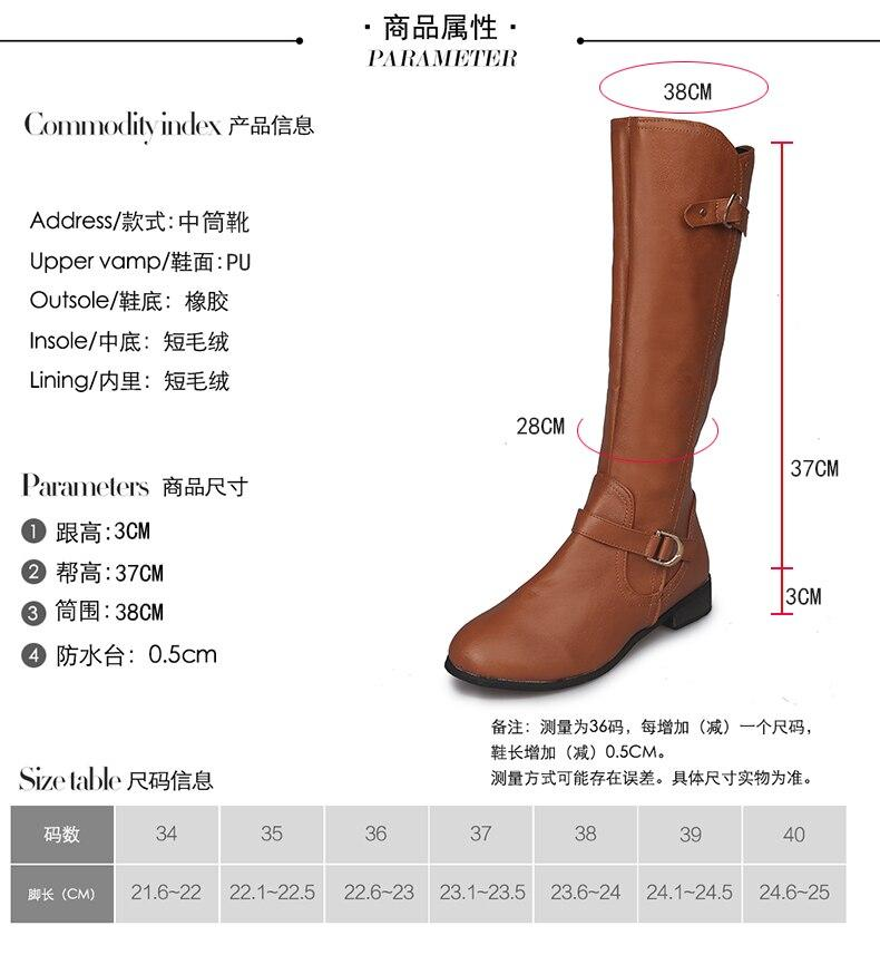 Leather Casual Boots Female Soft Thick With High - BrapWrap