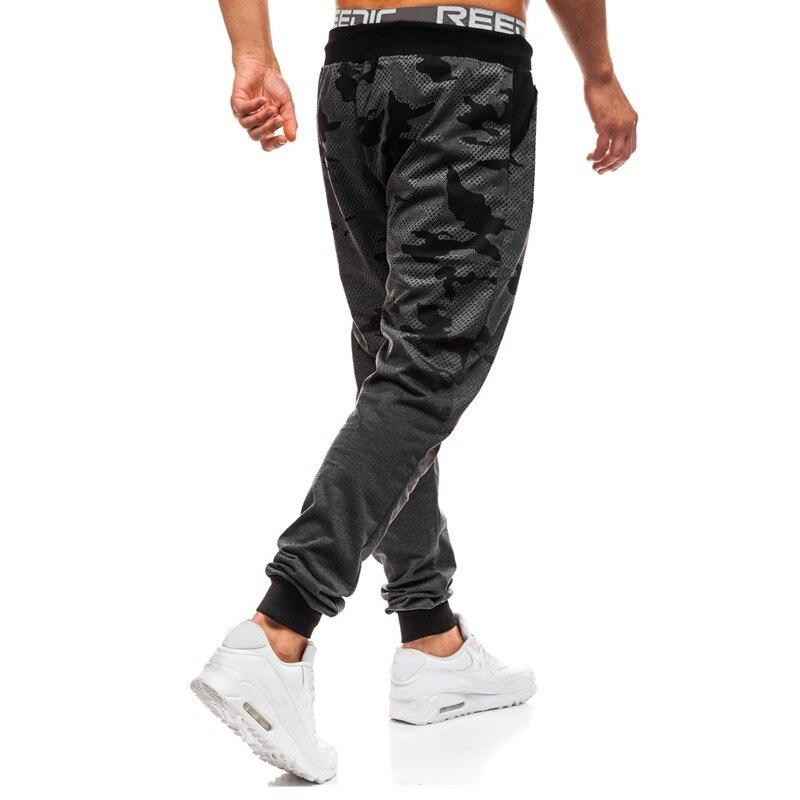 Camouflage Gradient Color Casual Jogger - BrapWrap