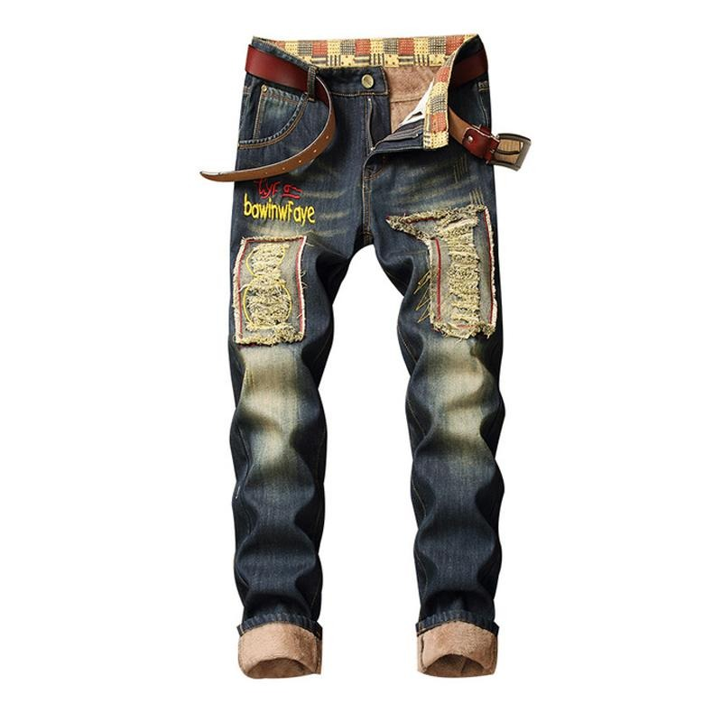 Denim Designer  Jeans High Quality Ripped for Men - BrapWrap