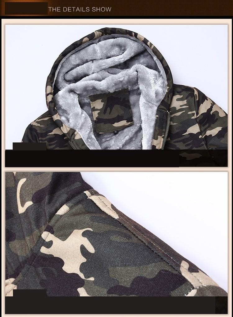 Military Style Winter Hoodie