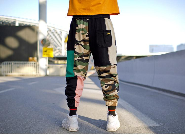 Patchwork Camouflage Jogger