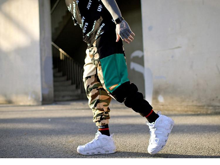 Patchwork Camouflage Jogger - BrapWrap