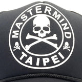 Cool Skull Fashion Cap