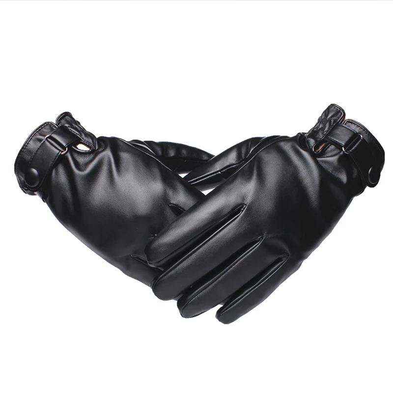 Touch Screen PU Leather Black Gloves