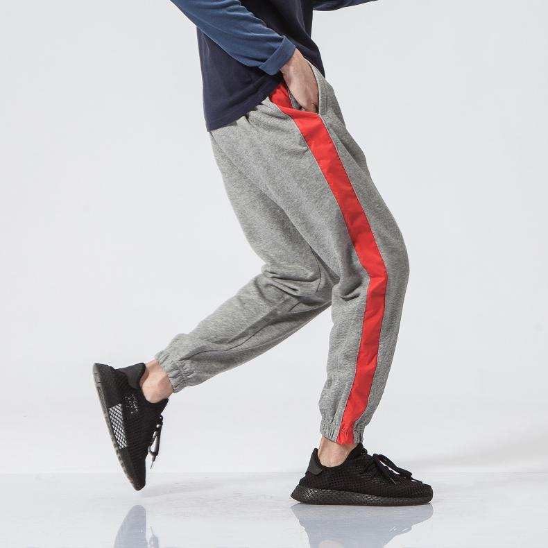 Simple Fashion Trousers