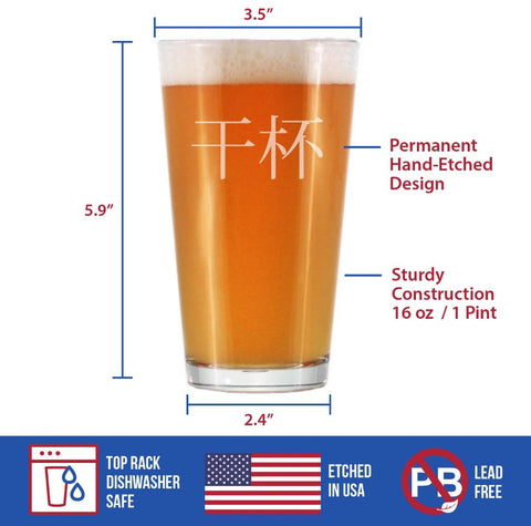 Cheers Chinese - 干杯 - Ganbei - 16 Ounce Pint Glass