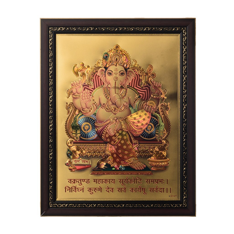 Lord Ganesha Laminated Golden Foil
