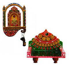 eCraftIndia Combo of Lord Ganesha Key Holder and Royal Throne for Mandir(Temple)