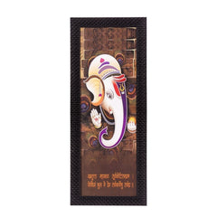 fpgk2245-ecraftindia-lord-ganesha-satin-matt-texture-uv-art-painting_1