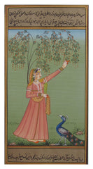 PPAP009-eCraftIndia-Mughal-Queen-with-Peacock-Original-Art-Paper-Painting_1