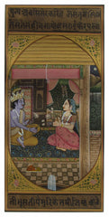 PPAP019-eCraftIndia-Radha-Krishna-sitting-at-Courtyard-Original-Art-Paper-Painting_1