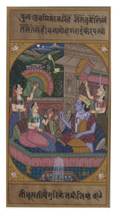 PPAP025-eCraftIndia-Krishna-with-Radha-and-Gopis-Original-Art-Paper-Painting_1