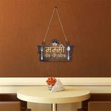 "ecraftindia-wooden-""mummy-da-dhabha""-decorative-wall-hanging-with-chain_1"