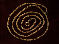 Antique 14K Gold Chain