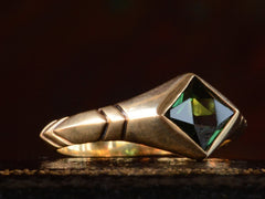 EB Square Tourmaline Ring