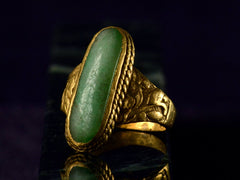 Antique Chinese Jade Ring