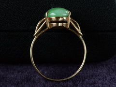 1940s Oval Jade Ring