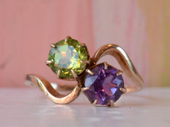 1910s Edwardian Amethyst and Peridot Ring