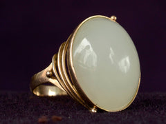 1970s White Jade Ring