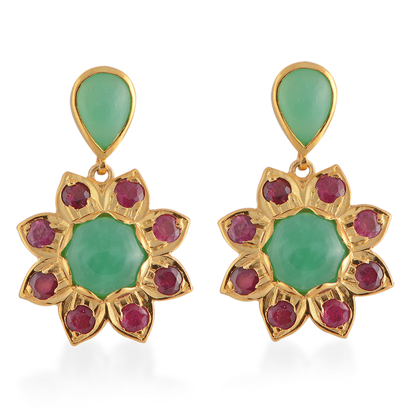The Nova Chrysoprase Tourmaline Earrings
