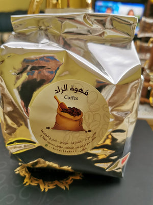Al Zaad Coffee