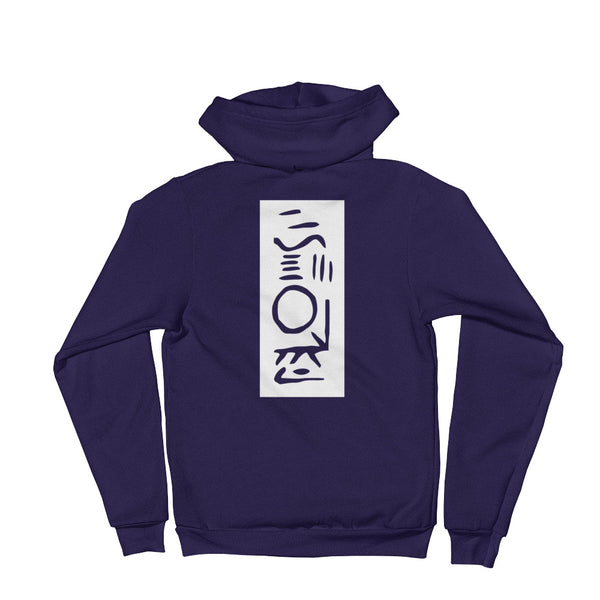 "Energy Transfer ""Pillar"" by HoneyChrome Unisex Fleece Hoodie"