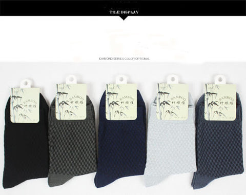 Men's Bamboo Fabric Double Needle Socks Pack of 5