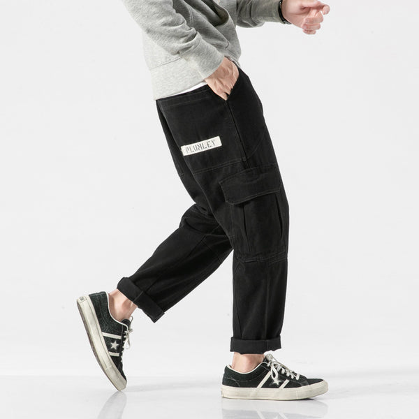 Men's Loose Straight Pants