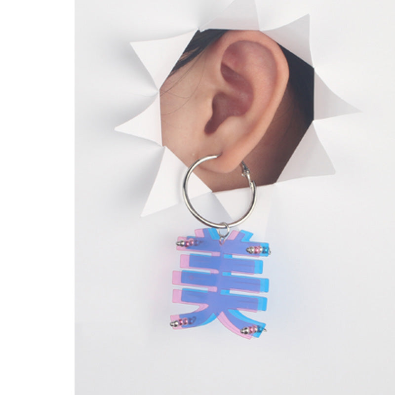 Chic Retro Drop Hoop Earrings - AHED Project