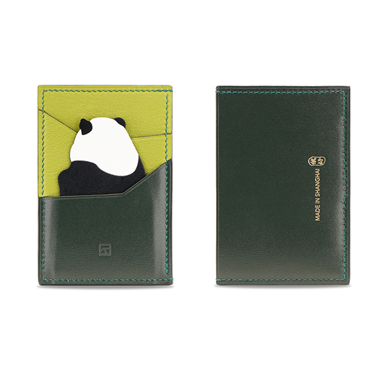 Limited Edition Panda Card Holder- Green (Quick to ship)