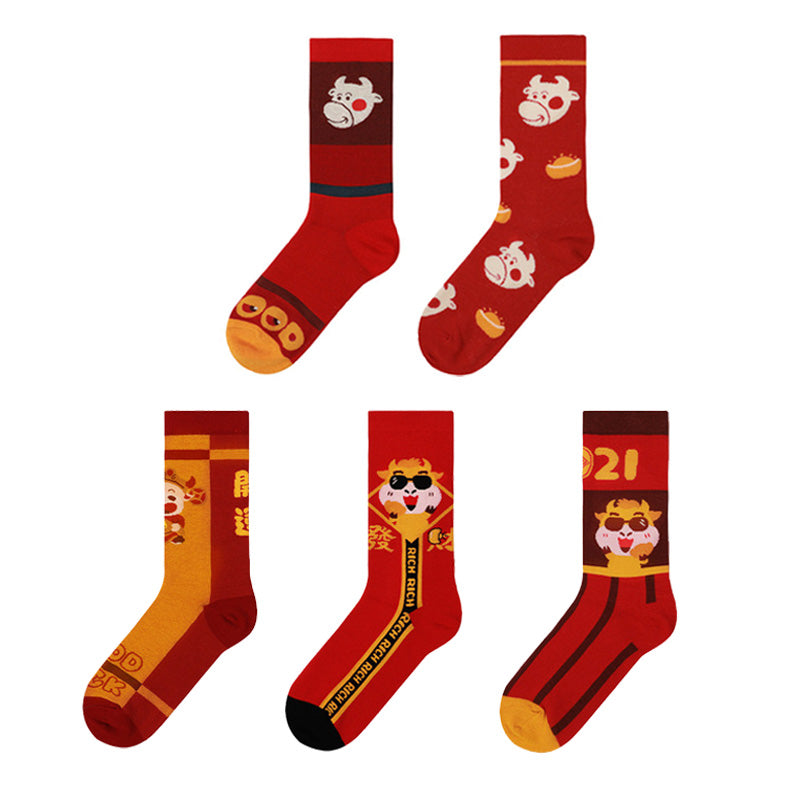 Limited Edition - Year of Ox Crew Socks - 5 Pairs
