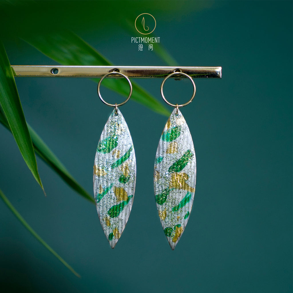 Bamboo Forest Series - Leaf Drop Earrings - AHED Project