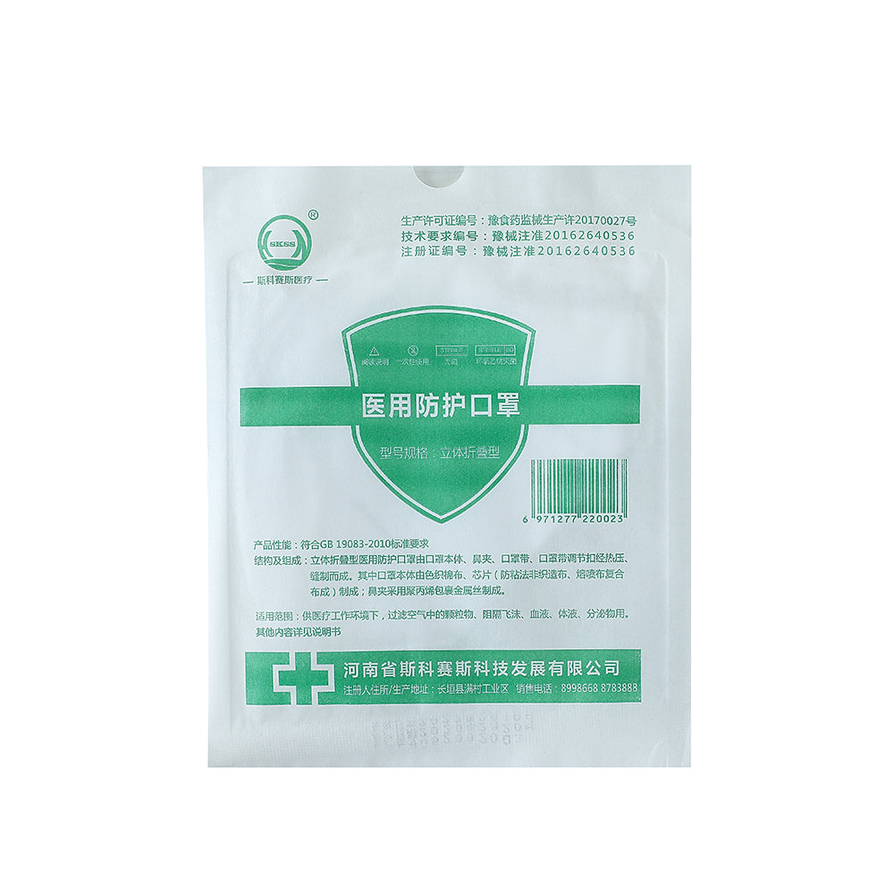 CDC-Tested Medical-grade N95 Masks - SKSS (10 pcs) - 2 to 5 Days Delivery